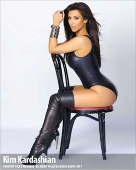 Kim Kardashian Chair