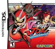 Viewtiful Joe_-_Double_Trouble!_(DS_Video_game)_boxart