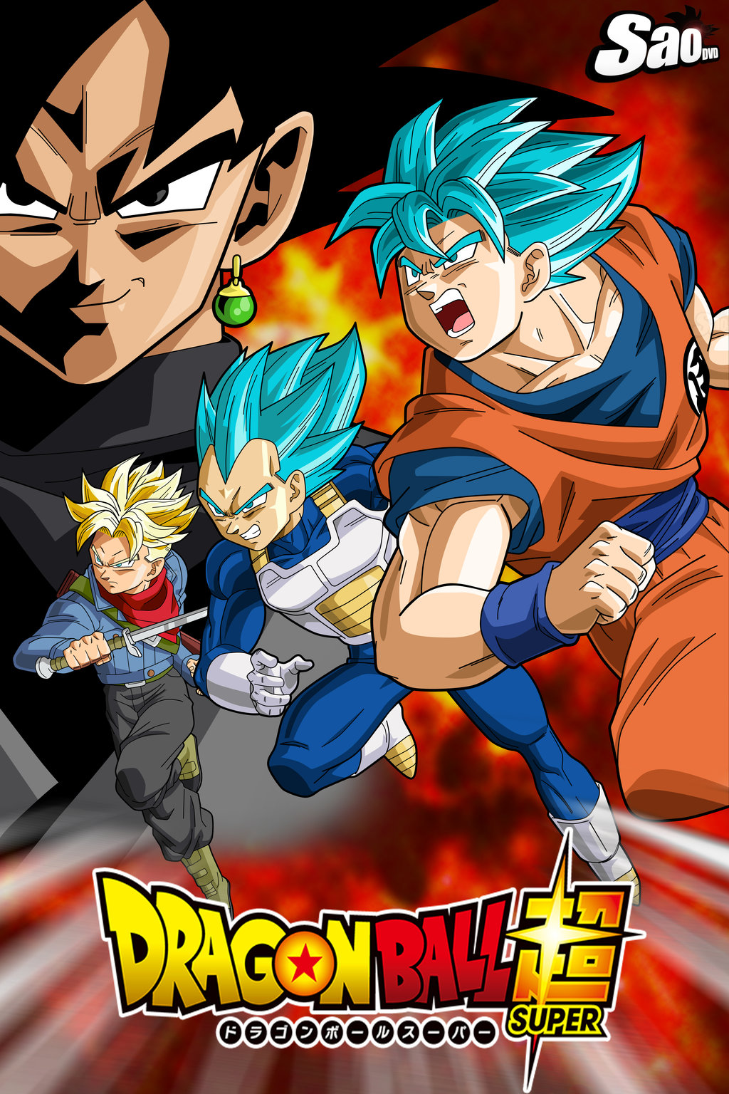 dragon_ball_super_saga_black_by_saodvd-daesxzp