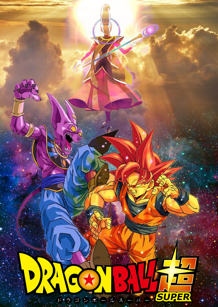 fan_made_dragonball_super_battle_of_gods_saga_by_obsolete00-dae2ail