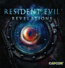 Resident_evil_rev._2012_Capcom
