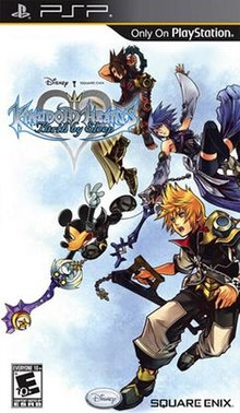 khbbs cover